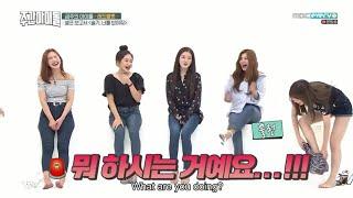 [NEW] Red Velvet Wendy Funny Moments Power Up Era
