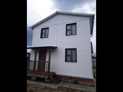 Дом - Дача 2 этажа брус теплый колодец СНТ Спутник Клин #АэНБИ #недвижимость