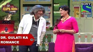 Dr Mashoor Gulati Ka Romance  The Kapil Sharma Show