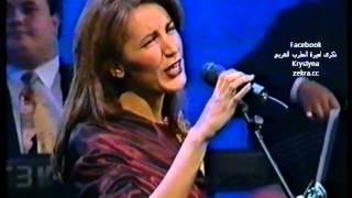 ذكرى محمد احذرك حفل الاوربيت /الاردن 1997