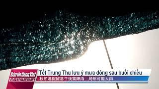 Đài PTS – bản tin tiếng Việt ngày 14 tháng 9 năm 2021