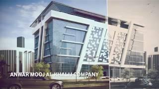 TEG Architecture Designs Video Presentation