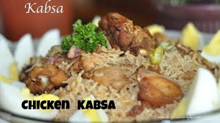 Kabsa | Arabian Rice with Chicken | RecipesAreSimple