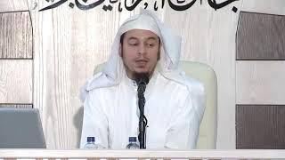 موقف مع الشيخ محمد بن ابراهيم حول كلمة: لا أدري للشيخ عامر بهجت