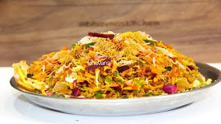 रगड़ा भेल (Ragda Bhel) Chaat Video Recipe | Indian Street Food Bhavna's Kitchen