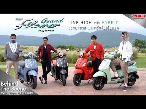 [Behind The Scenes] – Yamaha Grand Filano Hybrid 2019