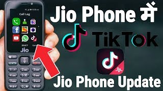 Jio Phone में TikTok कैसे चलाये ? Use TikTok in Jiophone | Real or Fake
