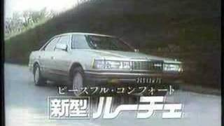 1986 MAZDA LUCE Ad