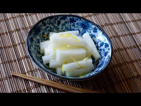 Yuzu Daikon Recipe – Japanese Cooking 101