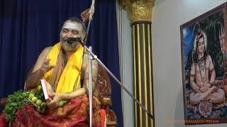 Anugraha Bhashanam during Book release @ Sanskrit College Mylapore 6/1/2020