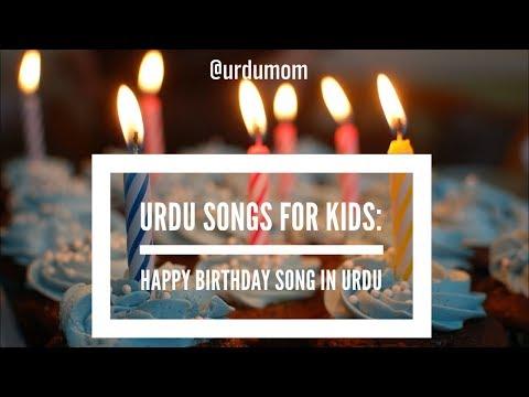 Download Happy Birthday Song in Urdu / Urdu Poems for Kids / Urdu Songs for Kids HD Mp4 3GP Video and MP3