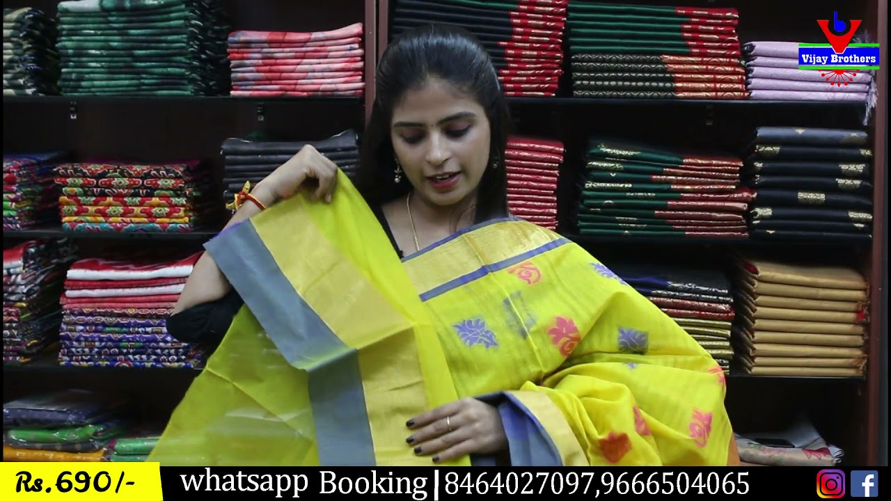 """<p style=""""color: red"""">Video : </p>gadwal Sico sarees collections 