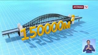 Самый длинный в Центральной Азии автодорожный мост открыт в Павлодарской области
