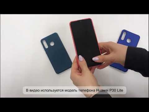 Силиконовая накладка Akami Soft-touch для Huawei Honor 10 Lite/Huawei P Smart Темно-синий (7075)