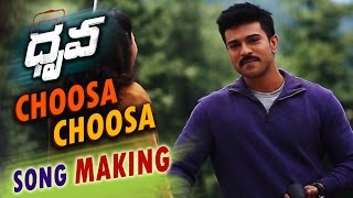 Dhruva : Choosa choosa Song Making