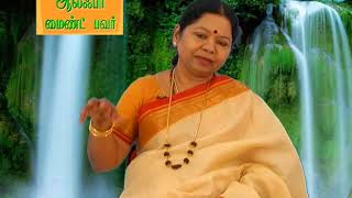 Guurji's Talk in Pothigai TV