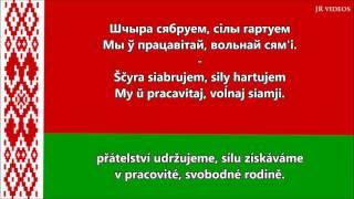 Běloruská hymna (překlad) - Anthem of Belarus (BY/CZ)