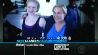 Promo CBS #602 - VO