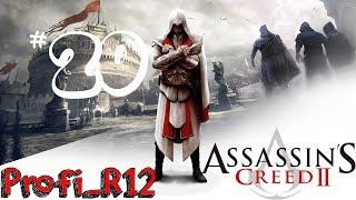 Assassin's Creed II #20 Bazylika Santa Maria del Fiore