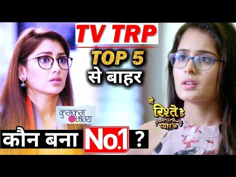 TV TRP REPORT: Check Which Show became No. 1 this week ?
