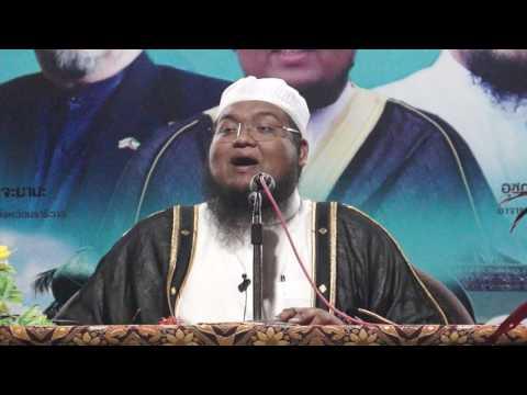 รอมฎอน อัลมูบาร็อก โดยUstaz Khairul Ikwan Al-Muqri  12 พ.ค. 60 ณ บ้านอ่าวมะนาว นธ.
