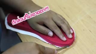 ไอเดียสร้างเงิน ตอนที่ 2 #รวยด้วยรองเท้าแตะ ชิ้นเดียวในโลก