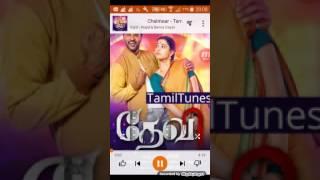 Chalmaar Devil Lyrics Tamil Video Song