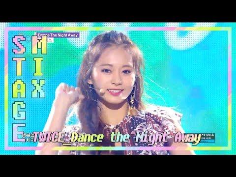[60FPS] TWICE - Dance the Night Away 교차편집(Stage Mix)