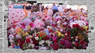 Пожар в Кемерово: дряхлая техника, трупы детей и ложь Кремля - Антизомби, 30.03.2018