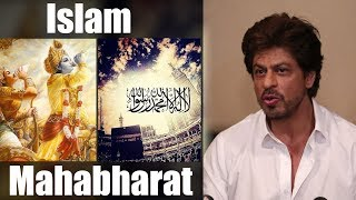 Shahrukh Khan On Mahabharat, Islam, Ram Lela   Shahrukh Khan EID Celebration