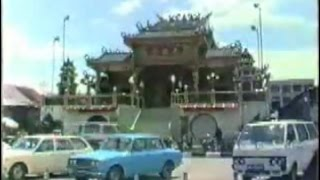 preview picture of video 'Old Bintulu, Sarawak (RARE documentary)'