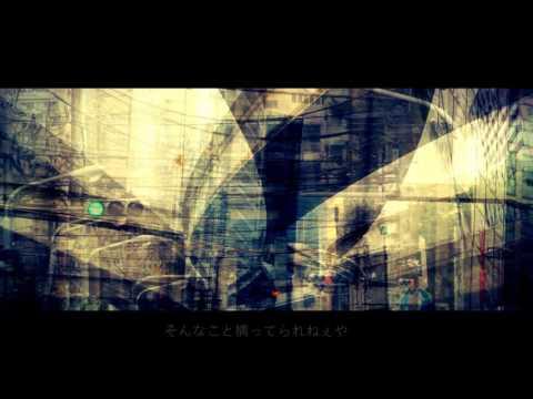 Guiano - No title. (feat.IA)