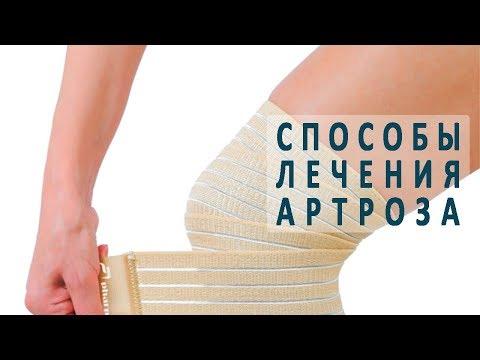 Кеторол для лечения остеохондроза