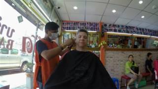 $4 Haircut On An Island