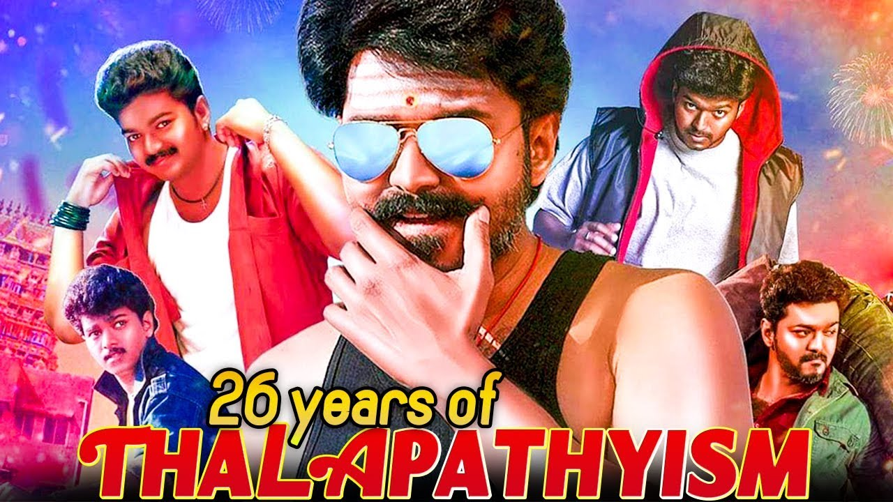 26 Years of Vijayism : Fans Celebrate Their Thalapathys Journey | Hot News