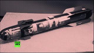 Американская сверхточная ракета Hellfire по ошибке попала на Кубу