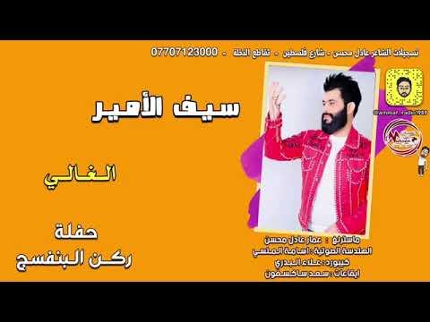 hakem5587's Video 159826712311 sNq3WH-9_QE