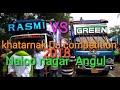 Rashmi dj vs Green dj competition in ganpati visarjan @ Nalco(Angul)2018