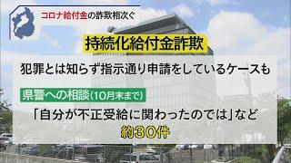 11月10日 びわ湖放送ニュース