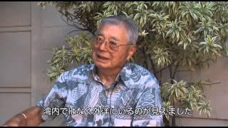 真珠湾攻撃のあとマウイではAfterthePearlHarborattackinMaui.