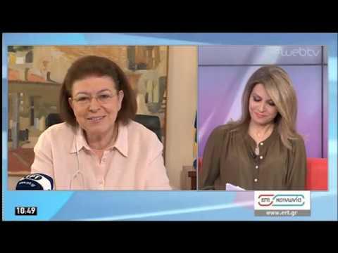 Λ. Μενδώνη στην ΕΡΤ: Επιστροφή στην κανονικότητα σημαίνει κ συμμετοχή στο πολιτισμό | 26/05/2020|ΕΡΤ
