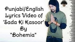 "'Sada Ki Kasoor' By ""Bohemia"" With 'English   - YouTube"