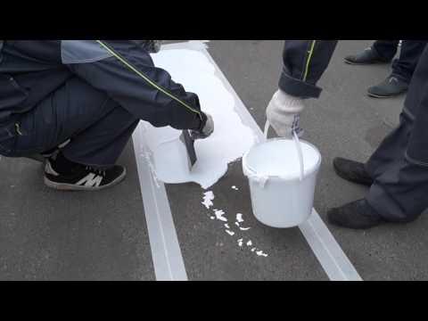 Нанесение пешеходного перехода холодным пластиком