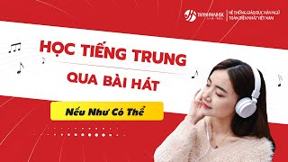 [THANHMAIHSK] Nếu Như Có Thể - Hồ Hạ | OST Thiếu Nữ Toàn Phong