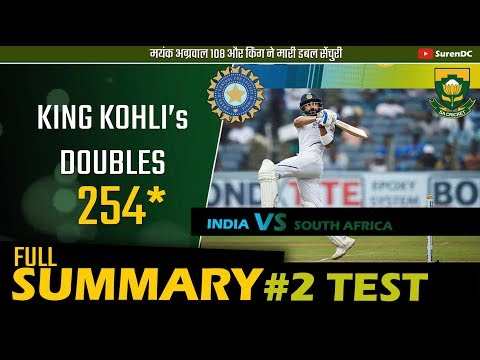 Virat Kohli 254* Runs   India Vs South Africa 2nd Test Day 2 Highlights 2019   Kohli Double Century 