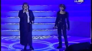 Chiara Guest Malta Song 1999 - The One That I Love