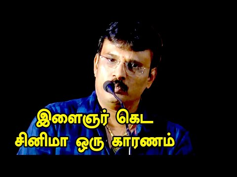Director Perarasu Speech | Naan Avalai Sandhitha Pothu Audio Launch | Santhosh Prathap