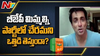 Actor Sonu Sood About His Political Entry