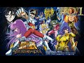 Saint Seiya Soldiers' Soul - Le Sanctuaire - Episode 01