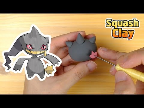 How to Make Banette Ghost-type Pokémon in Clay